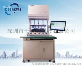 专业销售ICT检测机 高精准电路板测试机
