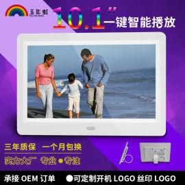 10.1寸 数码相框 电子相册 挂壁
