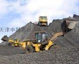 铁矿石,硅铁, 钛矿,铜矿砂等进出口代理
