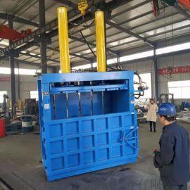 贵州150吨2米金属立式全自动液压打包热销