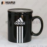 阿迪达斯**品牌全黑釉带盖陶瓷杯促销礼品马克杯