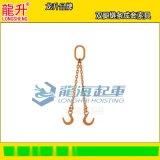 雙腿鏈條成套索具,4倍安全係數,用於兩頭固定吊裝方式