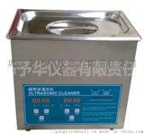 予华 数控式不锈钢超声波清洗机