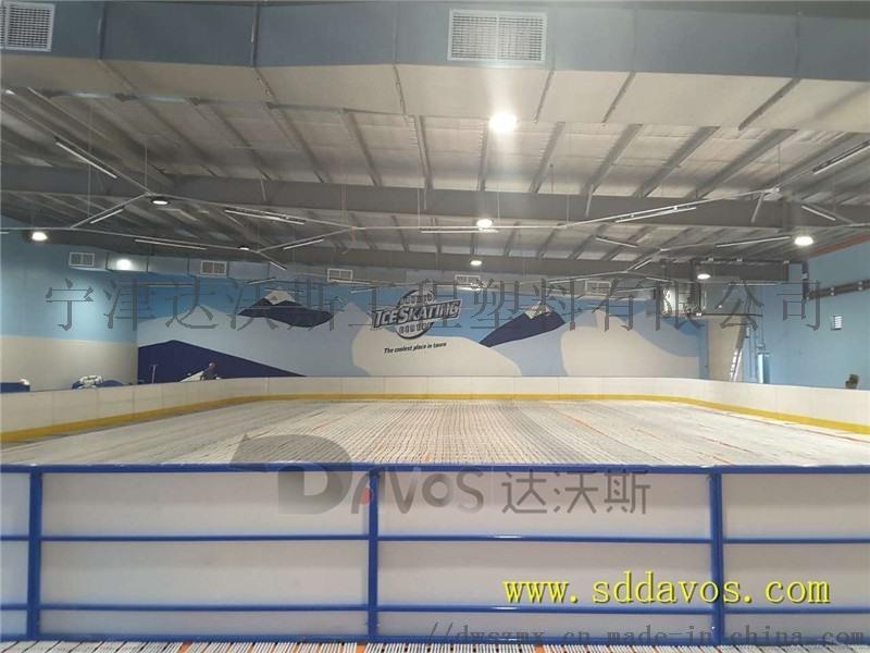 儿童冰球场围栏板@左云儿童冰球场围栏板@生产工厂