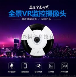 无线监控 智能wifi网络高清手机远程家用监控器