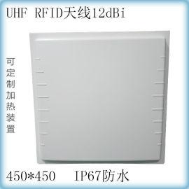 RFID超高频读写器 12dbi天线一体机