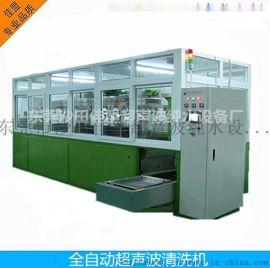 工业用全自动槽式超声波清洗机五金电子光学玻璃用大型清洗干燥线