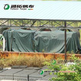 防晒防雨篷布_PVC涂层布_PA550-1