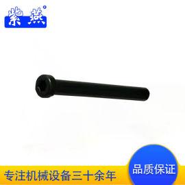 厂家直销史陶比尔组件配件螺杆织造配件