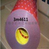 美国进口3m双面胶 3m4611VHB汽车泡棉胶带