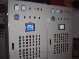 袋式除尘器专业PLC配电柜