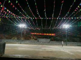 室外篮球场照明灯 户外球场投射灯 LED投光灯