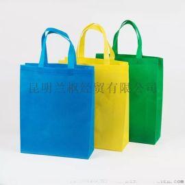 昆明兰枢无纺布购物袋广告宣传袋定做