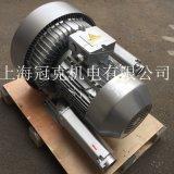 11kw双级漩涡气泵