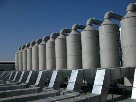 工业废气处理设备PP喷淋塔洗涤塔填料塔除尘装置