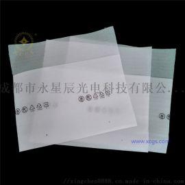 成都防静电高密无析出EPE珍珠棉异型材袋子片材厂家