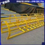 玻璃钢爬梯护笼围栏操作平台绝缘安全直爬梯
