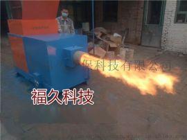山东青岛生物质颗粒燃烧机厂家