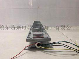 山東專業LED粉塵防爆滑觸線指示燈廠家