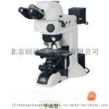 LV100ND/LV100DA-U工业显微镜