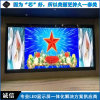 酒店大厅电子屏幕 沙井P3电子屏幕   电子屏幕