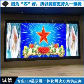 酒店大厅电子屏幕 沙井P3电子屏幕 全彩电子屏幕