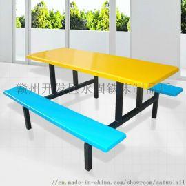 赣州食堂快餐桌椅永固6人位玻璃钢餐桌