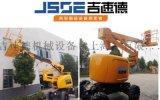 JSDE吉速德专业生产供应内燃曲臂升降车