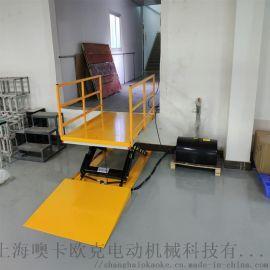 上海OK机械,小型升降台,小型升降设备