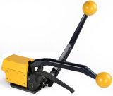 云浮气动打包机升级版,三水手动气动打包工具生产商