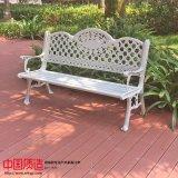 广州厂家直供舒适环保耐用铸铝户外公园长椅