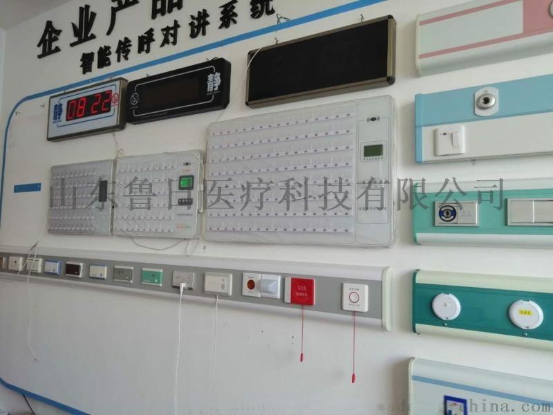 医用艾灸理疗仪厂家排名,医院中心供氧设备供货商