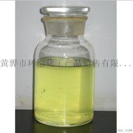 次氯酸钠液体黄色次氯酸钠 河北黄骅001次氯酸钠