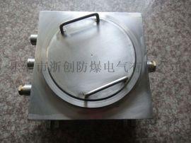 BJX系列隔爆型非标不锈钢防爆接线箱