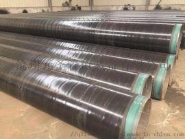 河北专业生产燃气管道用3pe防腐钢管厂家