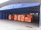 郑州移动推拉蓬伸缩蓬折叠篷防雨棚膜结构车棚