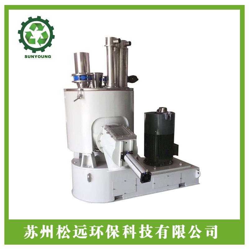 鋰電材料專用SHR-500L高速混合機 高速攪拌機