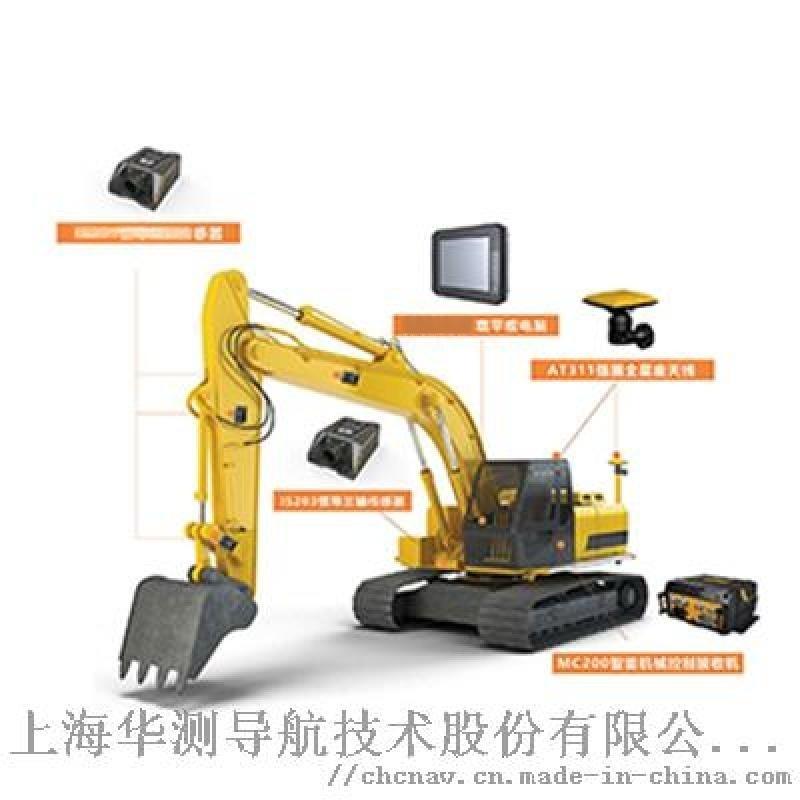 TX63挖掘機引導控制系統_華測挖掘機引導控制系統