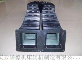 庆云华德生产风琴式防护罩  柔性风琴防护罩
