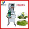 蒜苔切段机 净菜切割设备 蔬菜切菜机