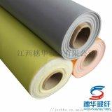 硅胶玻纤布厂家防火阻燃防水防油挡烟硅胶布0.5MM