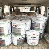佛山防腐工業金屬漆 水性耐腐蝕機械設備塗料 雙組份聚氨酯防腐漆