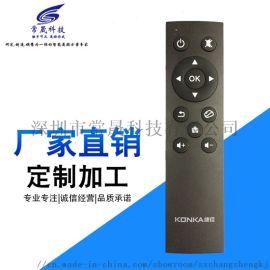 深圳遥控器厂家直销空气净化器投影仪扫地机音箱遥控器