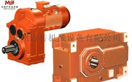 FC系列平行轴斜齿轮减速机-迈传减速机