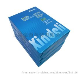 苏州单位用纸工厂直销A4复印纸500张/包