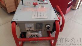 pe热熔焊接机63-200型