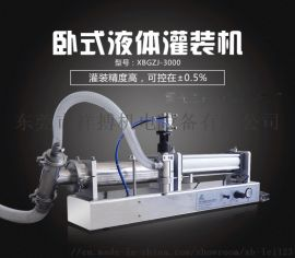 半自动液体灌装机 易清洗