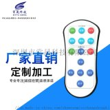 深圳遙控器廠家直銷跑步機甩脂機智慧空氣淨化器遙控器