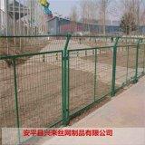 云南护栏网 养殖铁丝网围栏 公路护栏网厂