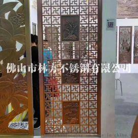 鄭州廠家直銷優質鍍銅不鏽鋼隔斷 不鏽鋼雕花屏風加工